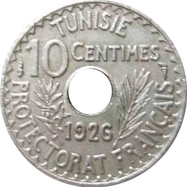 Tunisian money