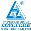 Hotel Delphin El Habib 4* ★ LeptisTour ★ Labirint