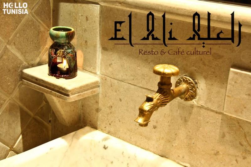 El Ali Resto & Café Culturel
