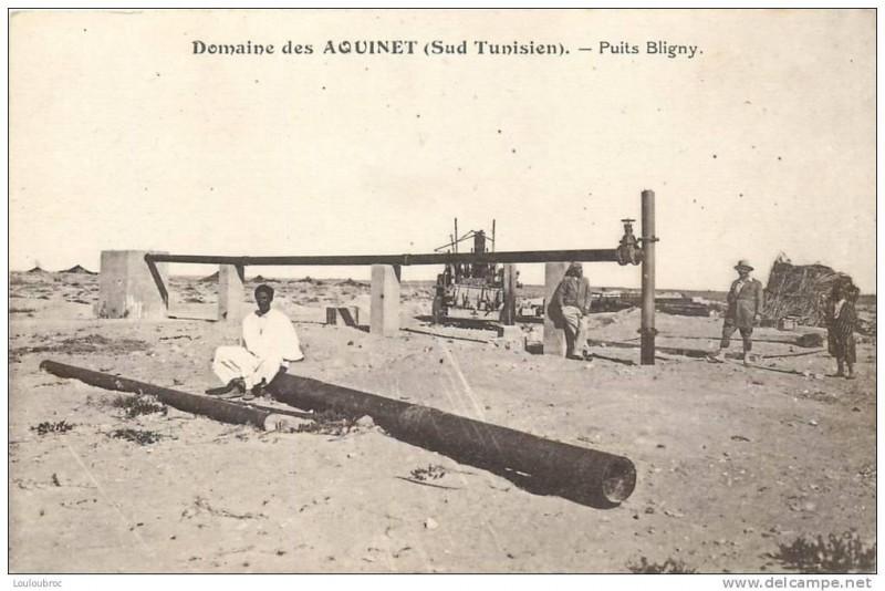 Старые фотки Туниса
