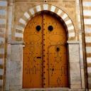 Porte Jaune - Tunis
