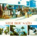 Открытки Postcards 7