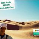 Tunisia 5q