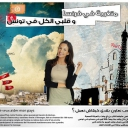Promo Tunisia_2