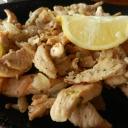 Djerba Pouletstücke (Emincé de poulet), TND 9,800 Sunset Djerba BeachBar