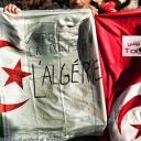 Tunisia Best 2