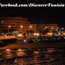 Soutenons le Tourisme en Tunisie ♥ Monastir