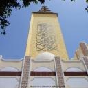Mosquée Jara, Gabès