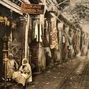 %22Barbouchi frères%22, Souk el Trouk (turque) ,Tunis 1890