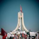 Tunis 1k