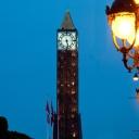Clock Tunisi