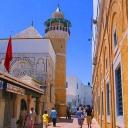 Tunis 1s