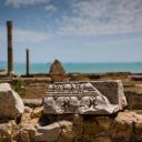 Carthage   © Aaron Miller 1