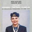 Hotesse Tunis Air années 80