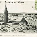 Tunis r