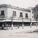 Tunis fj