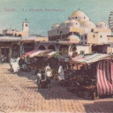 Tunis s