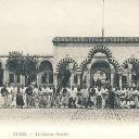 Tunis 8ab