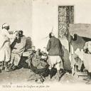 Tunis 17