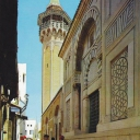 Tunis 26