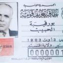 Habib Bourguiba 1g