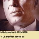 Habib Bourguiba_3