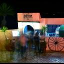 Samir Cherif Photography e