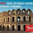 Bonjour Tunisie 1