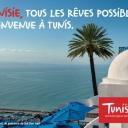 Bonjour Tunisie