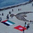 Тунис - Страна и ее люди 33