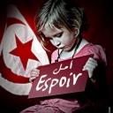 Тунис - Страна и ее люди 70