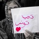 Тунис - Страна и ее люди 15