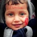 Тунис - Страна и ее люди 43