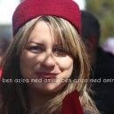 Тунис - Страна и ее люди 47