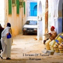Тунис - Страна и ее люди 73