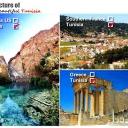 Тунис! Правильный выбор! 7