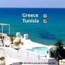 Тунис! Правильный выбор! 1