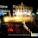 Тунис! Правильный выбор! 5
