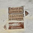 Kairouan _ Tunisia 12