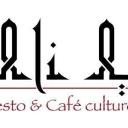 El Ali _ La Médina de Tunis 4