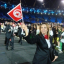 Tunisia's national team - Olympic Games in London 3