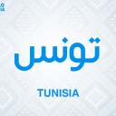 Learn Arabic with Hello Tunisia 2