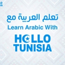Learn Arabic with Hello Tunisia