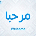 Learn Arabic with Hello Tunisia 3