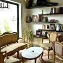 El Ali Resto & Café Culturel 21