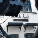 El Ali Resto & Café Culturel 12
