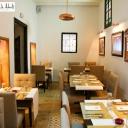 El Ali Resto & Café Culturel 19