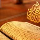 Ramadan 1433 o