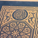 Ramadan 1433 f