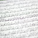 2 Ramadan 1432 y